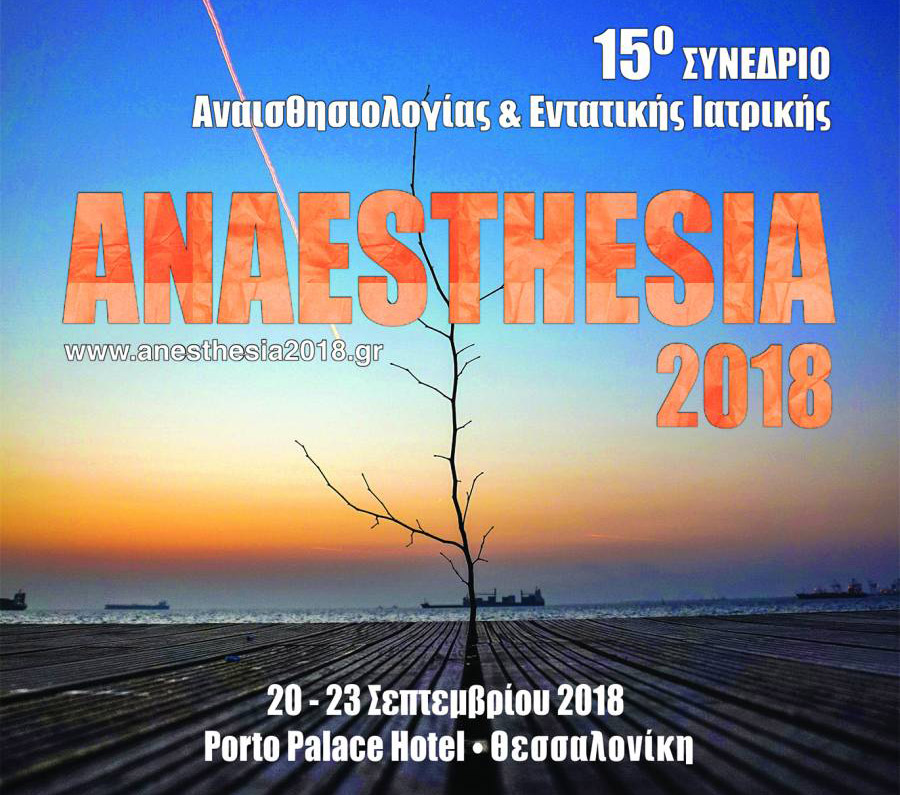 ANAESTHESIA 2018
